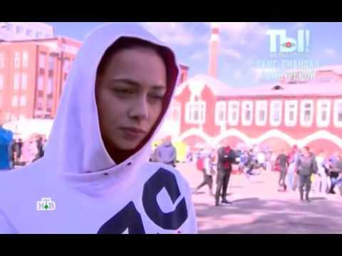видеоприкол от самбурской про то что ее выгнали из универа