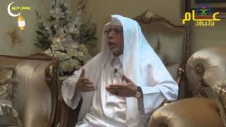 برنامج رمضان أيام زمان مع الشيخ علي أحمد ملا الحلقة 4