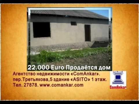 Квартиры недвижимость в комрате