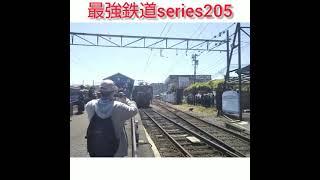 大井川鐵道E10形E10-2号機EL急行かわね路号新金谷発千頭行き 新金谷駅発車‼️