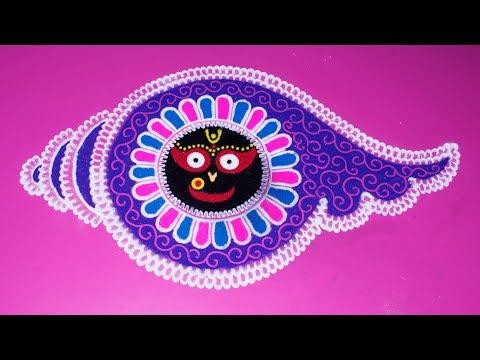 Jagannath Face with rangoli   Kartika Purnima   Art with Creativity 303