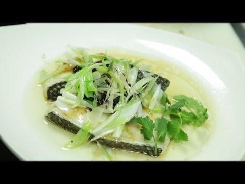 Steamed Sea Bass 蒸魚