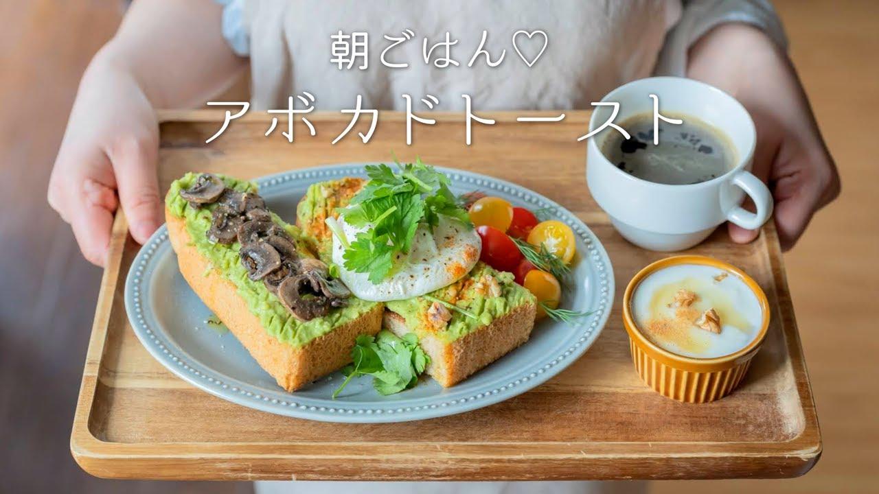 料理 アボカド 【アボカド好き必見!】アボカド専門料理店・カフェ14選!