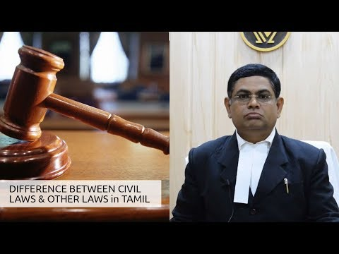 DIFFERENCE BETWEEN CIVIL LAWS & OTHER LAWS in TAMIL