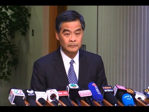 HK chief executive to step down by 2017