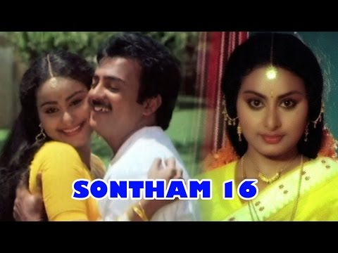 Tamil Movie Sontham 16 Classic Cinema | Hit film from Actor Mohan