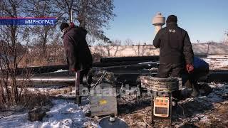 Довгоочікувана подія - Новогродівський водогін будують у Мирнограді