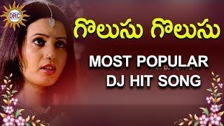 Golusu Golusu Most Popular Dj Hit Song | Disco Recording Company