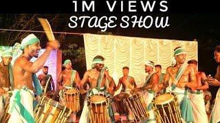 കണ്ടില്ലെങ്കിൽ തീരാ നഷ്ടം.....ഒന്നു കണ്ടുനോക്ക്.... |Kalakaran Stage Show | Fusion   Sudhimayam