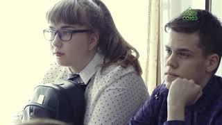 Форумом «Моя жизнь – моя ответственность» в Вологде