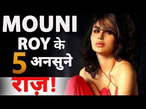 5 Lesser Knows Secrets about Mouni Roy !