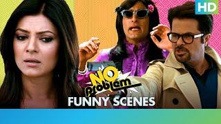 No Problem - Most Funny Scenes   Comedy Movie - Kangana Ranaut, Sushmita Sen, Anil Kapoor