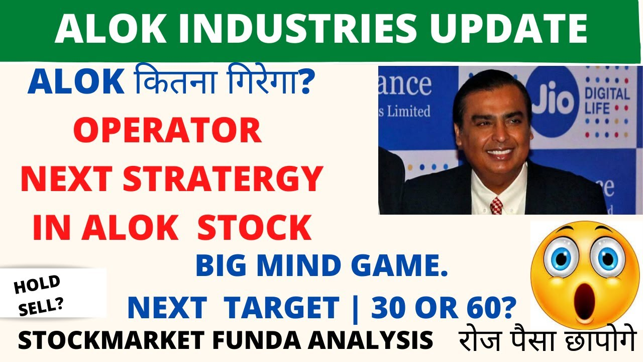 Alok Industries Share News | Understand Operator Mind Game 🔥| Next target 30 or 60⚫ Alok Future Good