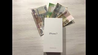 Почему Айфон и Мак стоят дороже???