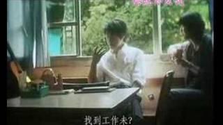 市原隼人 Hayato Ichinhara- 虹の女神 Rainbow Song Hong Kong version.