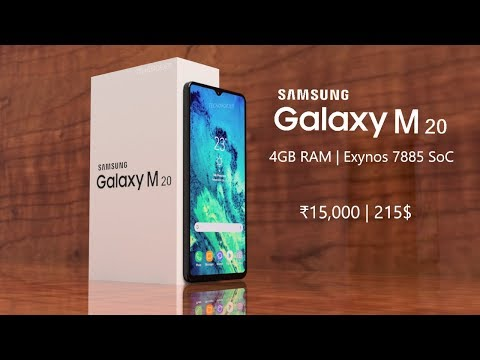 Samsung Galaxy M20 - OFFICIAL TEASER LOOK!!!