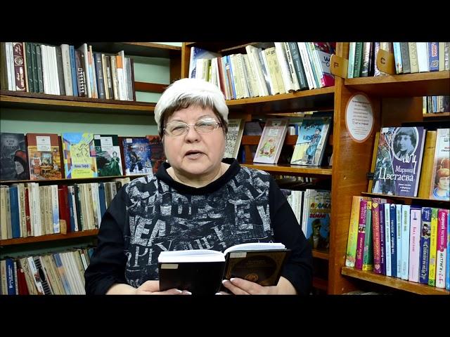 Изображение предпросмотра прочтения – ЛюдмилаЯблонко читает произведение «Монолог» М.И.Цветаевой