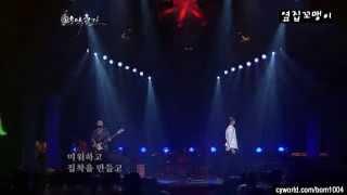 엠씨더맥스 - Returns (070731 이적의음악공간)