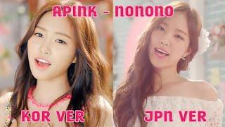 "Apink (에이핑크)  ""NoNoNo"" - Korean x Japanese   Compa…"