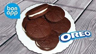 Рецепт печенья Oreo (орео)(Привет! Как приготовить oreo дома. Маленькие хрустящие шоколадно-песочные печеньки с кремово-ванильной начин..., 2015-06-09T07:00:01.000Z)