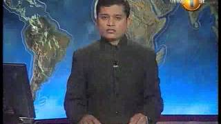 Newsfirst Lunch time Shakthi TV 1PM 28th July 2014