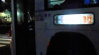 西鉄バス急行便・中洲バス停を発車