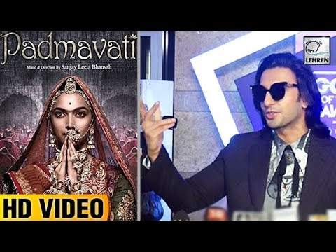 Ranveer Singh Reacts On Deepika Padukone's Padmavati Look | LehrenTV