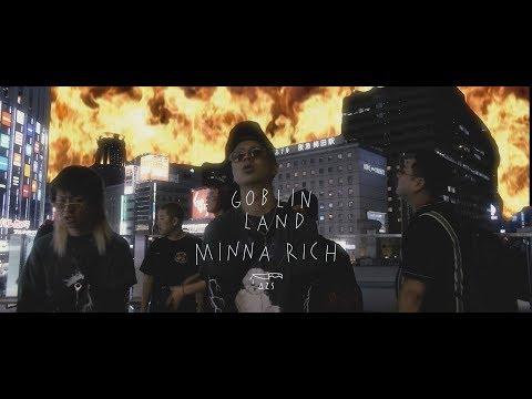 GOBLIN LAND – Minna Rich mp3 letöltés