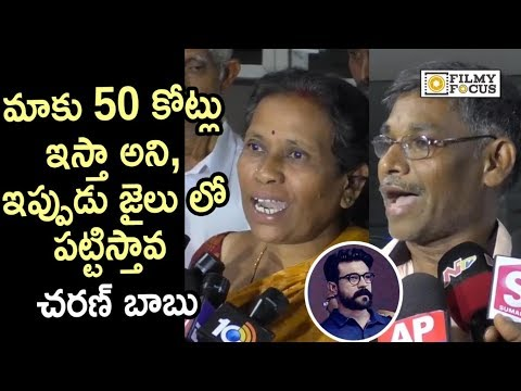 Uyyalawada Narasimha Reddy Family Members Files Complaint on Ram Charan - Filmyfocus.com