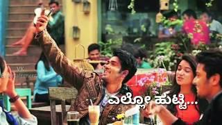 JOLLY DAYS RAKTHA SAMBANDAGALA SONG || WhatsApp status video