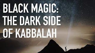 Black Magic: The Dark Side of Kabbalah (opening)