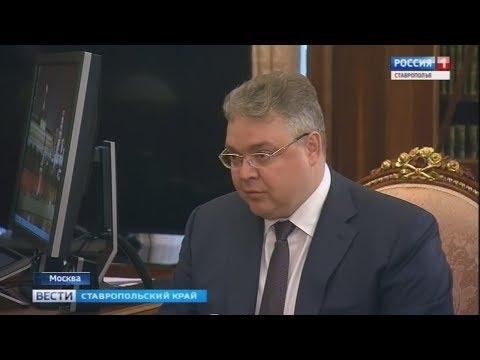 Владимир Владимиров будет баллотироваться на пост губернатора Ставрополья