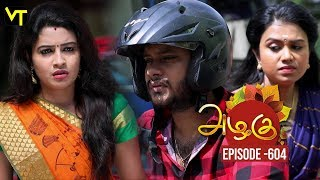 Azhagu - Tamil Serial | அழகு | Episode 605 | Sun TV Serials | 15 Nov 2019 | Revathy | Vision Time
