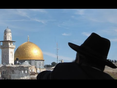 "PROPHECY ALERT: ""Sanhedrin Asks Iran To Help Build Third Temple In Jerusalem"""