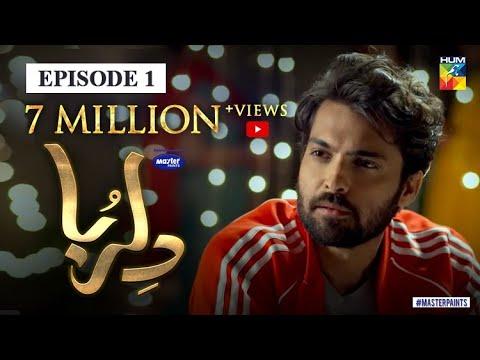 Dil Ruba Episode 1 | English Sub | Digitally Presented By Master Paints | HUM TV Drama | 28 Mar 2020