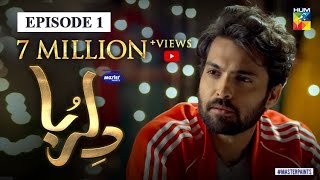 Dil Ruba | Episode 1 | Digitally Presented by Master Paints | HUM TV | Drama | 28 Mar 2020