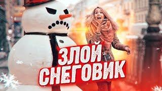 Злой Ужас Снеговика/Шутки/Подставы/Вжобатели | смотреть видео приколы новый год 2019