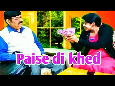 Paise di khed / Punjabi, multani / saraiki comedy video