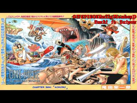 One Piece Nightcore - Tsuki to Taiyou (Ending 12)