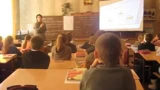 """Бінарний урок з математики та """"Я у світі"""" у 4 класі. Відео 3"""