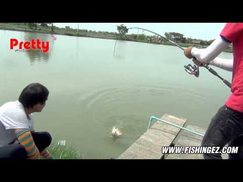 เทคนิคตกปลาสวาย ตอนที่3 (วิชาไร้สาร)