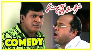 Sillunu Oru Kadhal | Comedy Scenes | Sillunu Oru Kadhal full Movie Comedy | Suriya | Vadivelu Comedy