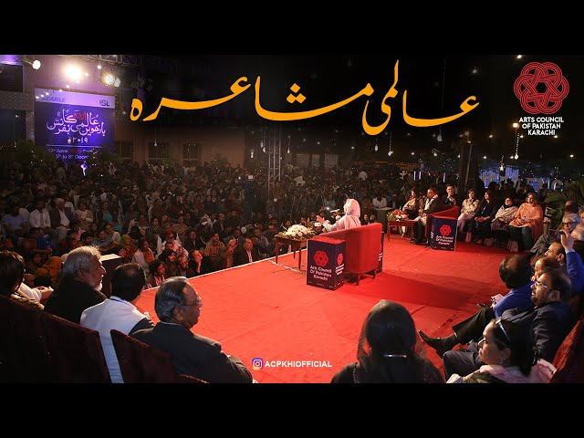3rd day   12th Aalmi Urdu Conference   Arts Council   ACPKHI   #URDUCONFERENCE   Aalmi Mushaira