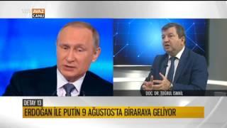 15 Temmuz Darbe Girişimine Batı Nasıl Bakıyor Detay 13 TRT Avaz