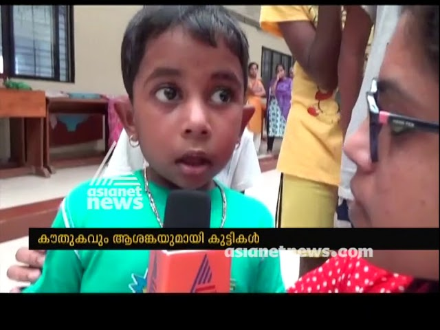 Kerala Floods : Childrens in Flood relief camp