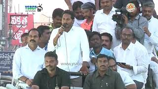 Will breathe life into Aarogyasri, says Jagan