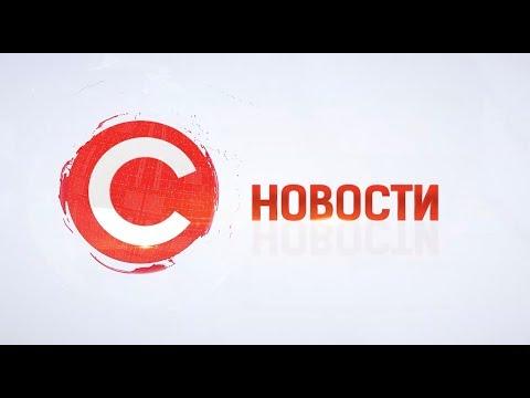 Ноябрь, 2018  Правда-TV