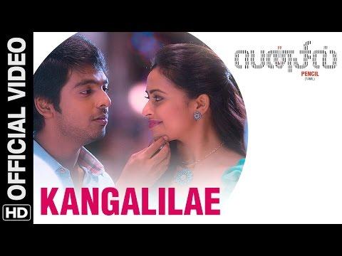 Kangalilae Official Video Song | Pencil (Tamil) | G.V. Prakash Kumar, Sri Divya