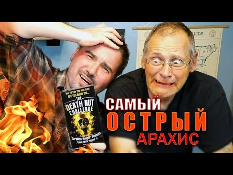 Русский против американца