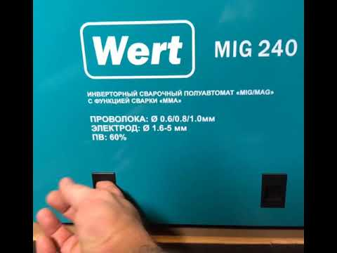 Wert MIG 240
